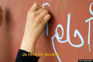 Hors-je / Moufida Fedhila (Tunisie)