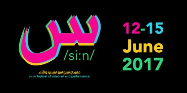 /si:n/ Festival of Video Art and Performance, Palestine  12-15 June 2017