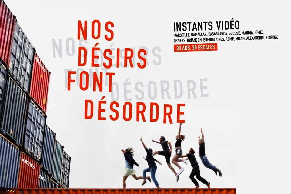 30es Instants Vidéo 2017